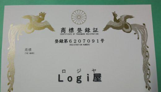 Logi屋(ロジヤ)商標登録